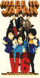 V6 - MADE IN JAPAN-CD