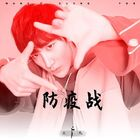 Wang Guang Yun - Fang Yi Zhan-CD