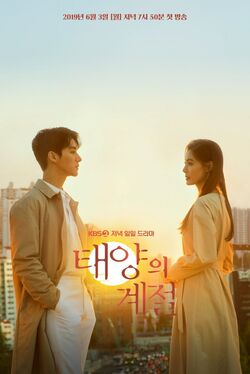 A Place in the Sun-KBS2-2019-04