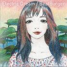 BeatBurger - Electric Dream cover