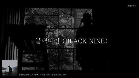 Black Nine - Mirror (Feat