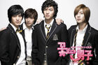 Boys Before Flowers 09