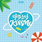 Cosmic Girls - Kiss Me