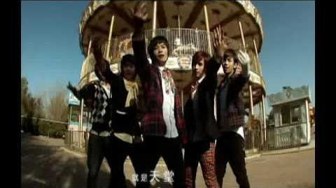 HQ MV Top Combine至上励合 - 棉花糖Cotton Candy