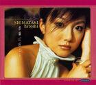 IchibaniIkou-SH-S