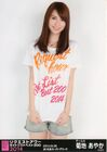 Kikuchi-Ayaka-akb48-36968209-1043-1475