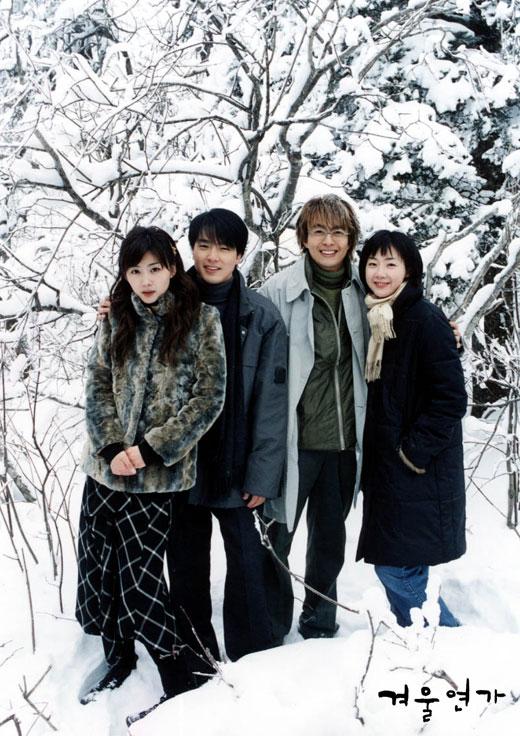 Citaten Winter Sonata : Winter sonata wiki drama fandom powered by wikia