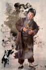The Legend of the Condor Heroes (2017)-14