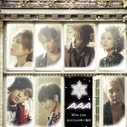 AAA Miss You · Hohoemi no Saku Basho (CD only)