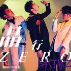 BASTARZ - Zero for Conduct (Japanese Ver.) Cover