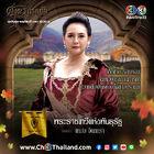 Dung Duang Haruetai-2020-8