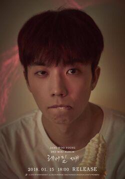 Jang Woo Young-06