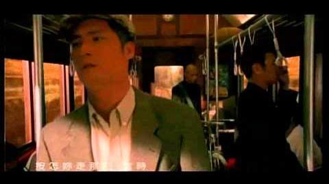 Jay Chou - Destination of the Train