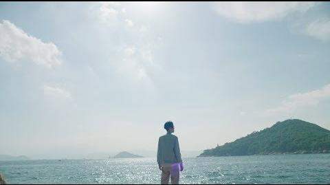 Khalil Fong - Dear Ocean (feat