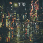 Ovan - sleeplessness-CD