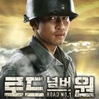 Road No. 1 OST Part 2