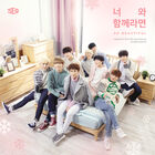 SF9 Special Digital Single - So Beautiful