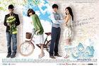 Shining Inheritance-SBS-2009-02
