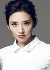 Tang Yi Xin14