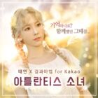Tea Yeon - Atlantis Princess