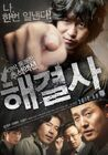 Troubleshooter-2010-01