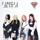 H.U.B - Single '미친듯이 (Girl Gang)'
