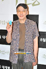 Lee Bong Gyu002