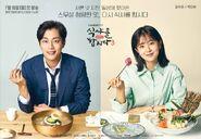 Let's Eat 3-tvN-2018-01