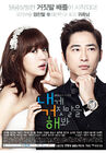 Lie To Me-SBS-2011