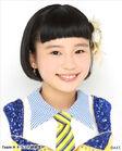 Murakawa Vivian 1