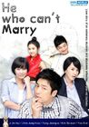 The Man Who Can't Get Married7