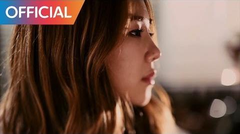 유성은 (U Sung Eun) - Nothing (Feat