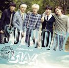 B1A4 - Solo Day Japanese