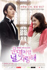Fated To Love You (MBC)2014