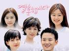 Let's Get Married-KBS2-2002-02