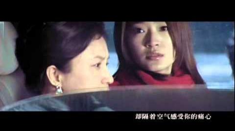 Qiao Ren Liang - 和你在一起 (Together)