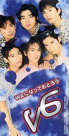 V6 - WA ni Natte Odorou-CD