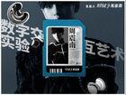 Zhou Zhennan 6