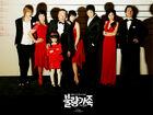 Bad Family1