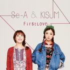 FIrst love kisum