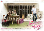 I Need Romance2tvN2012-43