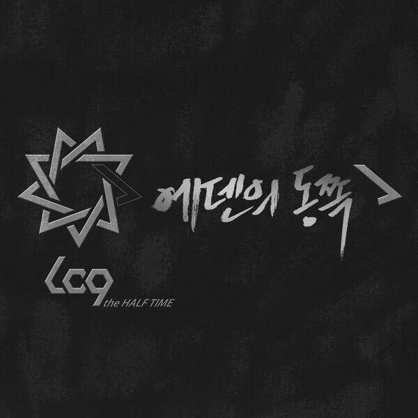 LC9 - East Of Eden