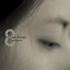 Park Ji Yoon - Quiet Dream