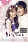 Secret Love2014-7