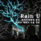 Sung Hoon - RAIN U (HybRefine, Sang Shin)