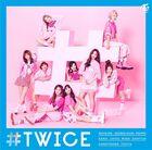 TWICE - Japan Debut Best Album