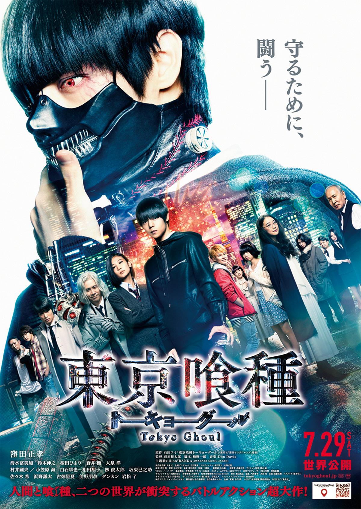 Tokyo Ghoul Live Action |Castellano| |Mega 1 Link|