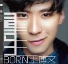 Wang Bowen Album