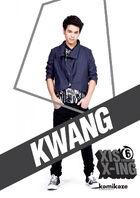 XIS-honey-I-Hate-You-Single-Mail-Kwang