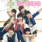 BOYFRIEND - Melody of Eyes